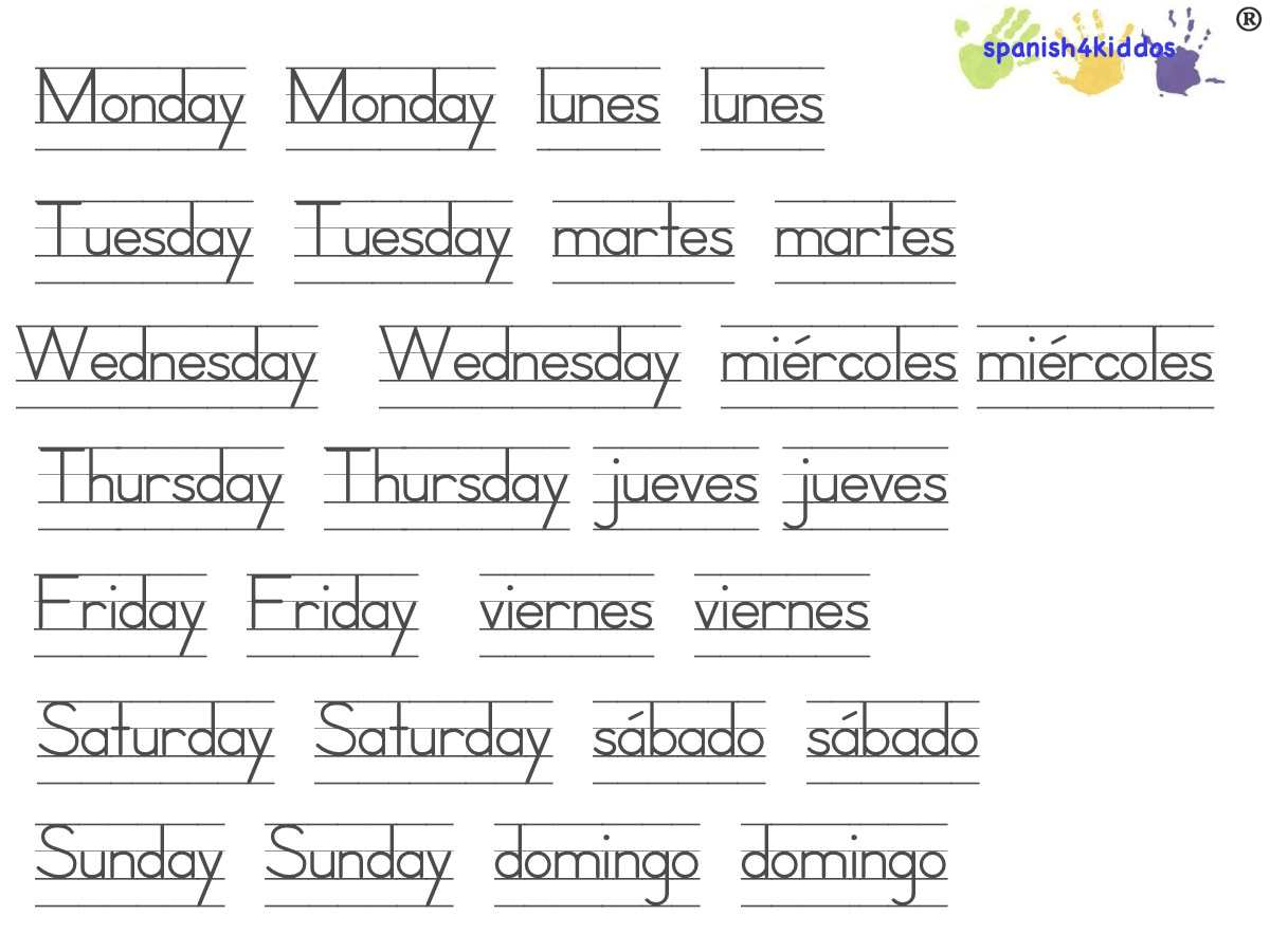 days of the week printable spanish4kiddos educational resources. Black Bedroom Furniture Sets. Home Design Ideas